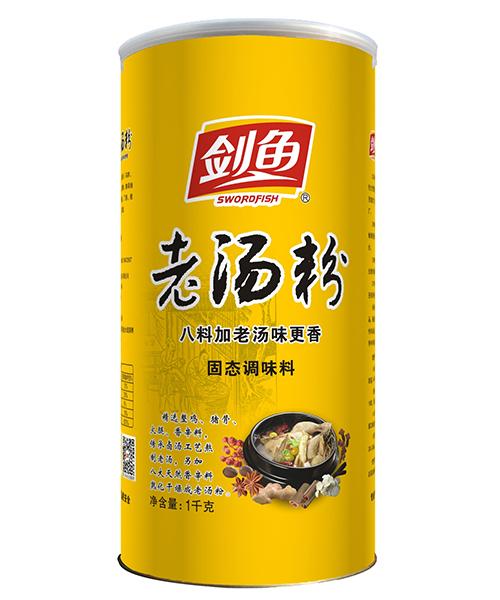 剑鱼1kg老汤粉